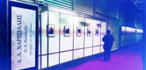 photovision2003_36